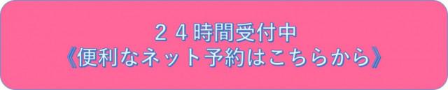 https://mitsuraku.jp/pm/online/index/p7q6e9/eNpLtDK0qi62MjSyUsovKMnMzytJTI_PTFGyLrYytVKyNDcyMlayrgVcMOmoC2s,
