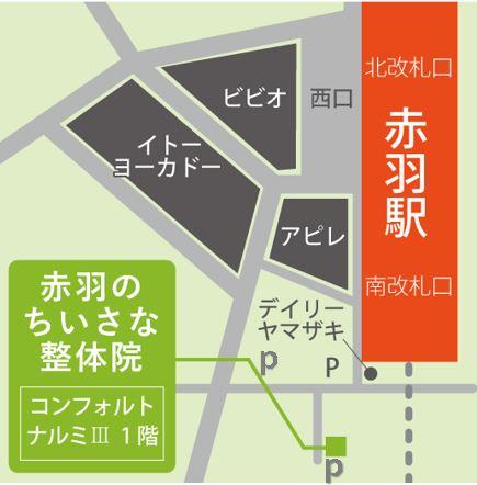西口 マップ