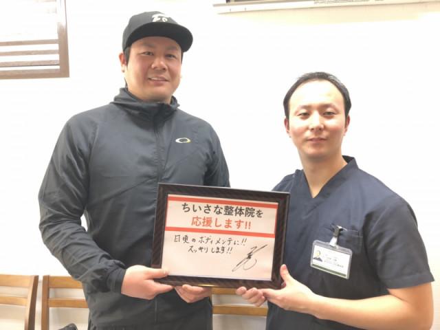 元プロ野球選手増渕竜義さんご来店