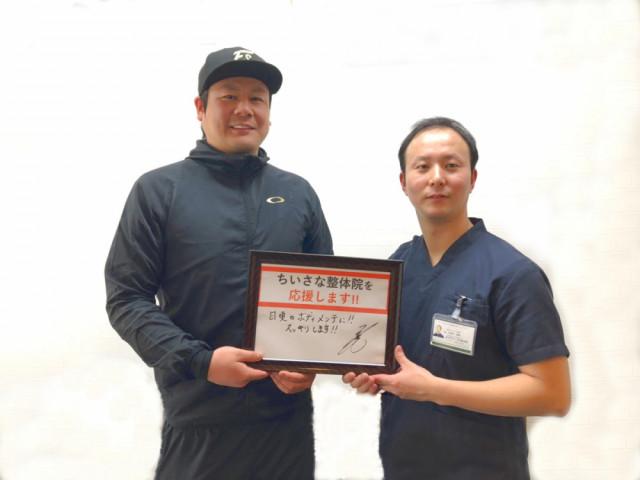 元プロ野球選手 増渕竜義